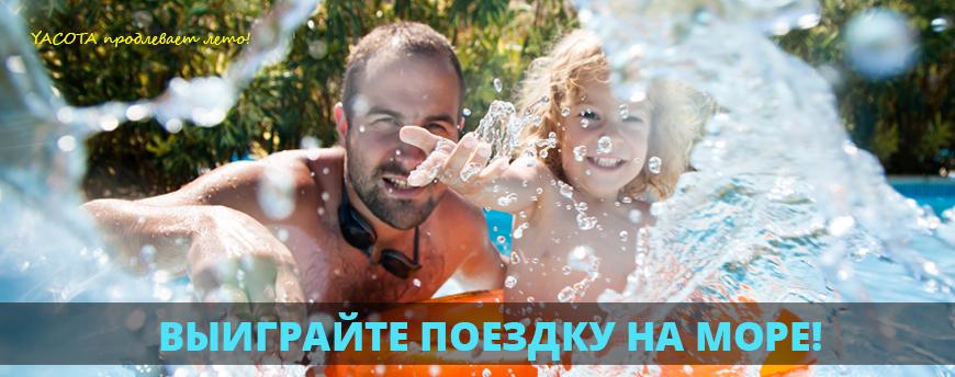 title_599a7ad99e0ee17806134391503296217